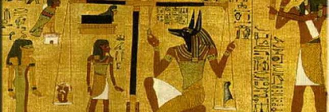 Ley del Karma, Anubis